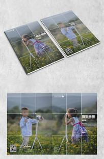 摄影构图画册封面