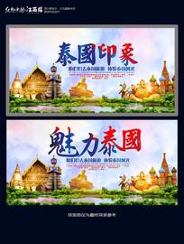 泰国印象宣传海报