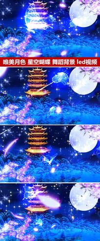 唯美月色蓝色粒子星空蝴蝶视频