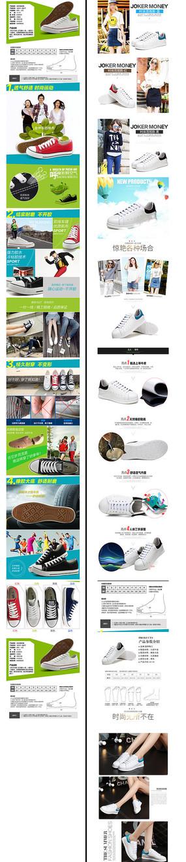 小白鞋男鞋女鞋描述图休闲鞋
