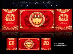 新中式婚礼背景板