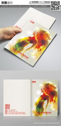 绚丽女性杂志画册封面