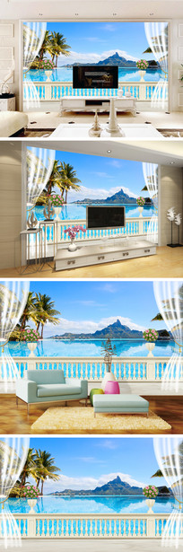 3D立体窗帘护栏海景背景墙