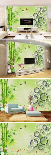 3D立体鲤鱼竹子荷花背景墙
