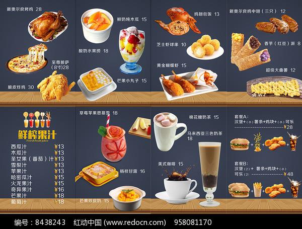 餐饮店菜单设计图片