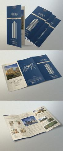 房地产简约大气广告三折页