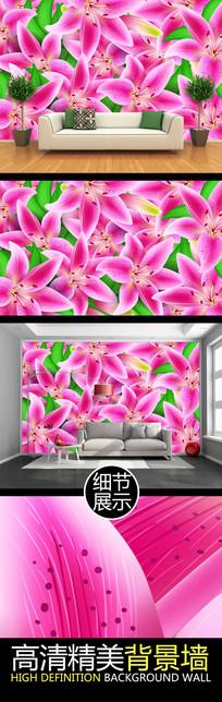 粉色百合花艺术图案背景墙