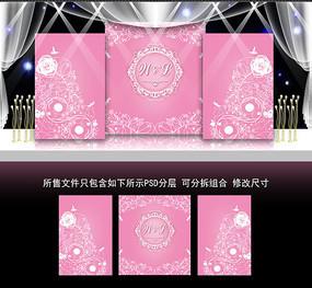 粉色系主题婚礼背景板