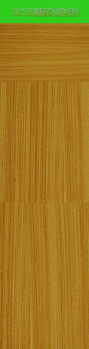 高清木纹理材质