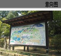公园景观标识栏 JPG
