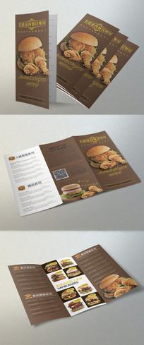 汉堡西餐厅菜单菜谱三折页