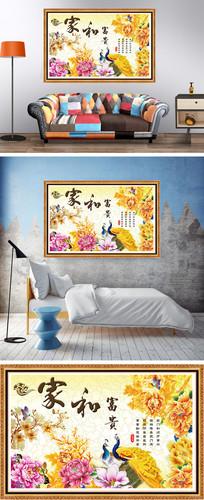 家和富贵彩雕牡丹孔雀装饰画