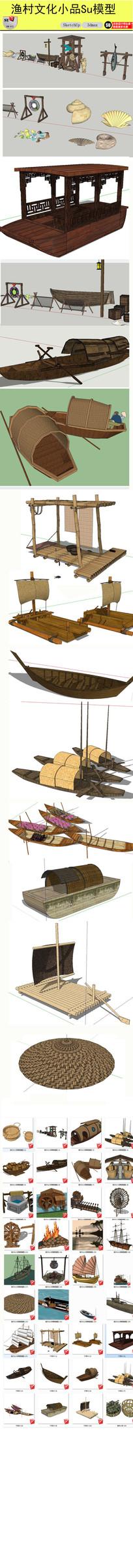江南水乡渔文化小品乌篷船模型 skp
