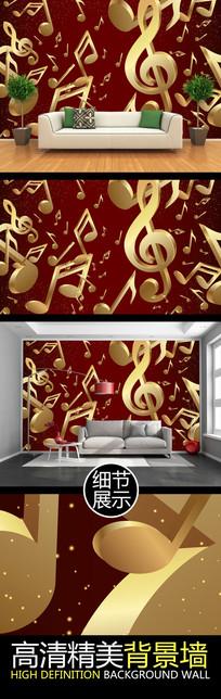金色音符立体音乐背景墙
