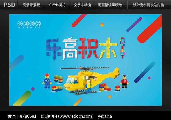 乐高视频游戏背景广告设计积木简柏丞图片