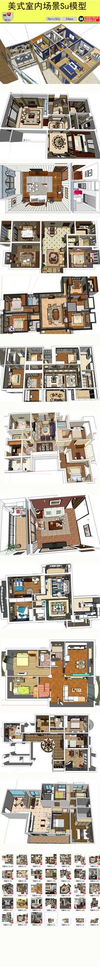 美式室内设计场景SU模型