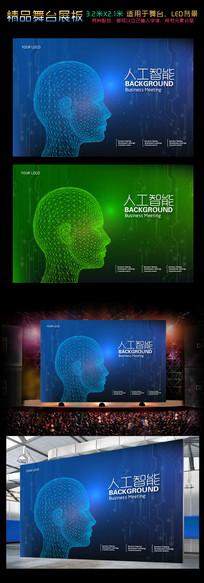 人工智能画像展板