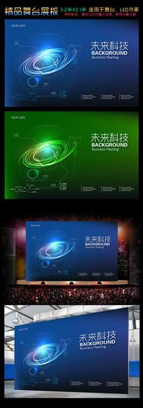 未来科技数字地球展板