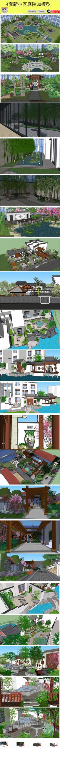 新中式小区庭院SU模型