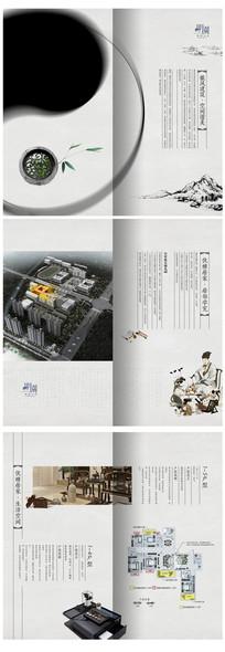中国风楼书设计