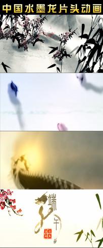 中国水墨龙片头动画