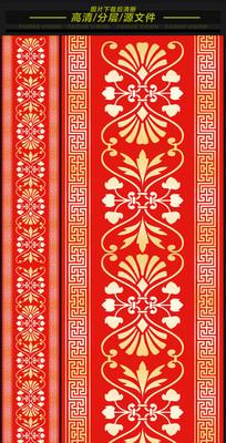 中式大红金色汉唐婚庆t台图案