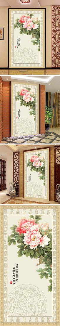 中式牡丹龙纹花边玄关背景墙