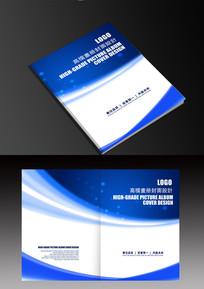 大气蓝色科技画册封面