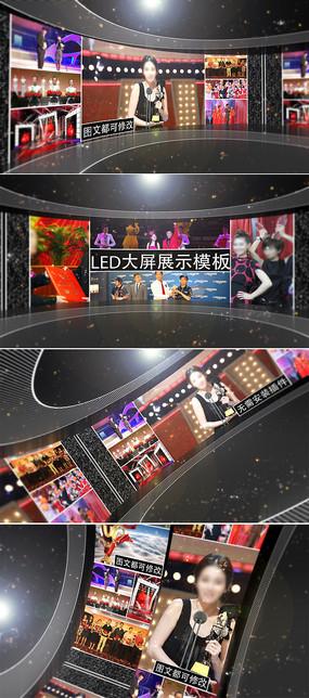 大气企业颁奖晚会大屏展示视频模板