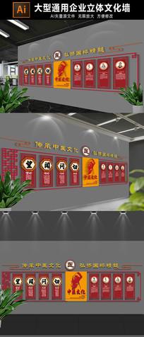古典中医文化墙展板
