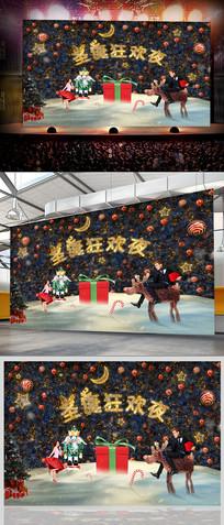 炫酷圣诞狂欢夜舞台展板