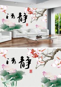 中式工笔荷花电视背景墙
