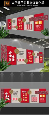 中式古典企业文化墙展板