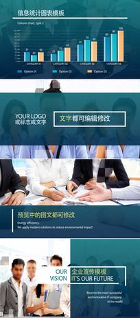 ae企业宣传片头视频模板