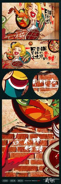 创意餐饮火锅壁画背景墙