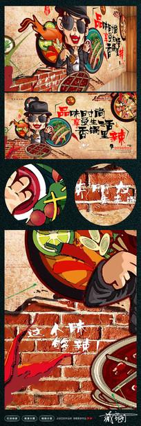创意手绘火锅店壁画背景墙