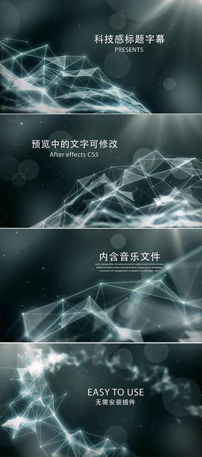 大气科技字幕标题文字片头模板