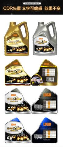 大气润换油标包装签设计模板