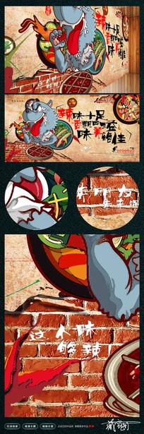 火锅美食壁画背景墙