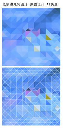 蓝色抽象立体背景