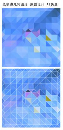 蓝色立体图案背景