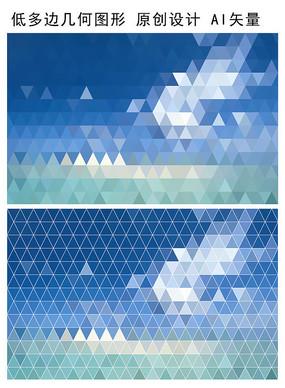 蓝色时尚抽象背景