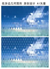 蓝色时尚抽象背景 AI