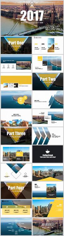 欧美杂志风项目策划商务PPT