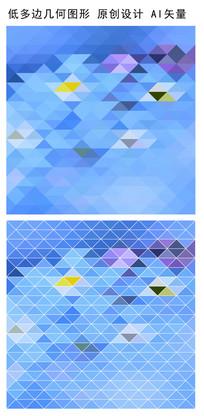 时尚规则三角形蓝色背景