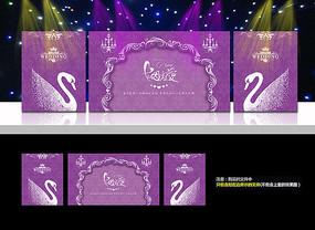 紫色系主题婚礼背景板