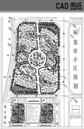 城市小区规划图 dwg