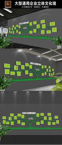 创意企业员工天地照片墙