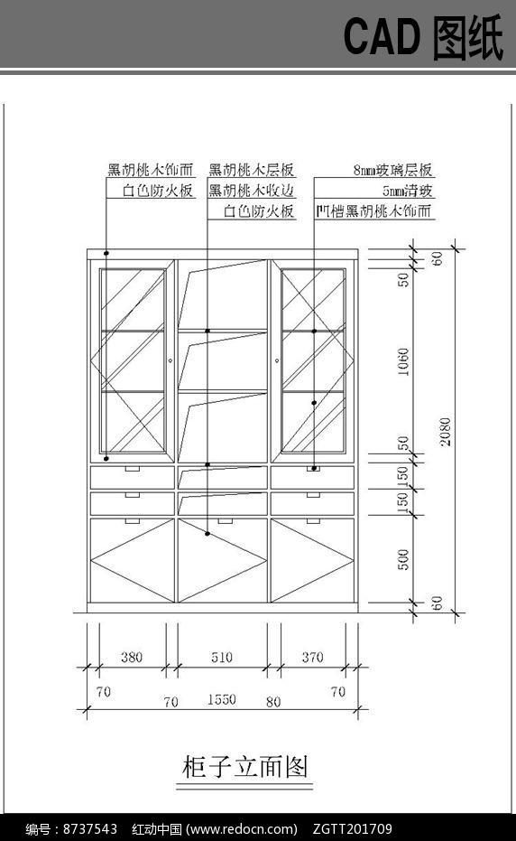 角度v角度图片CAD厨房cad2007柜子怎么确定图片