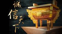 黄金字体企业文化展示背景视频